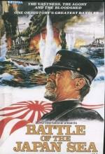 Port Arthur Savaşı (1969) afişi