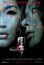 Possessed (2006) (2006) afişi