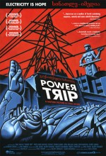 Power Trip (2003) afişi