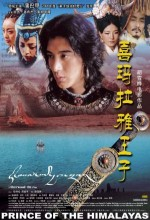 Prince of the Himalayas (2006) afişi