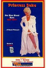 Princess Seka (1980) afişi