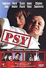 Psy (1992) afişi