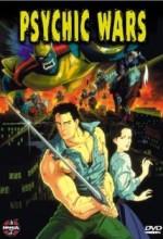 Psychic Wars (1998) afişi