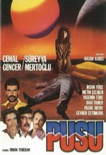Pusu(ll) (1987) afişi