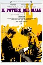 Paradigma (1985) afişi