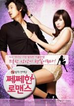 Petty Romance (2010) afişi