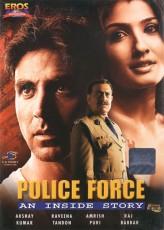 Police Force: An Inside Story (2004) afişi