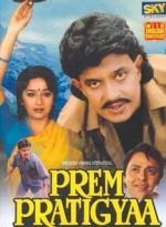 Prem Pratigyaa (1989) afişi