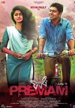 Premam (2015) afişi