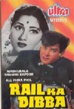 Rail Ka Dibba (1953) afişi