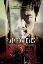 Rainbow Eyes (2007) afişi