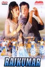 Rajkumar(ı) (1964) afişi