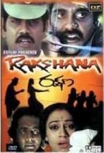 Rakshana (1993) afişi
