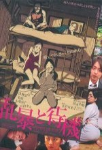 Ranbou To Taiki (2010) afişi