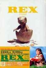 Rex: Kyoryu Monogatari (1993) afişi