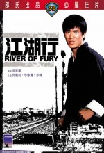 River Of Fury (1973) afişi