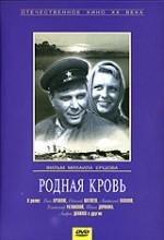 Rodnaya Krov