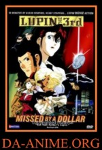 Rupan Sansei: $1 Money Wars / Lupin ııı: Missed By A Dollar (2000) afişi