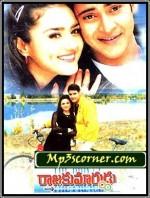 Raja Kumarudu (1999) afişi