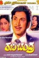 Ravichandra (1980) afişi