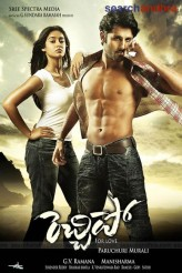 Rechipo (2009) afişi