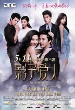 Repeat I Love You (2011) afişi