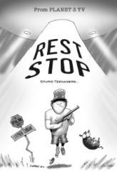 Rest Stop (2012) afişi
