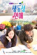 Romance Full of Life (2017) afişi