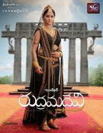 Rudrama Devi (2015) afişi