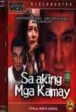 Sa Aking Mga Kamay (1996) afişi