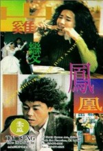 Saan Gai Bin Fung Wong (1994) afişi