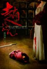 Sacrifice (2010) afişi