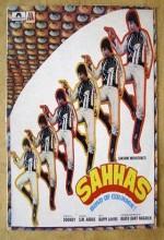 Sahhas (1981) afişi