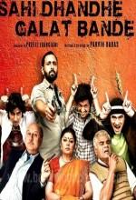 Sahi Dhandhe Galat Bande (2011) afişi