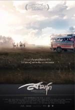 Samchuk (2009) afişi