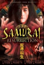 Samurai Resurrection (2003) afişi