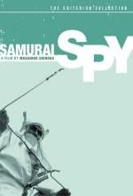Samurai Spy (1965) afişi