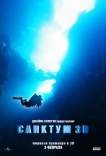 Dip  Sanctum 2011 Trke Dublaj izle