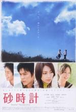 Sand Clock (2008) afişi
