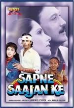 Sapne Sajan Ke (1992) afişi