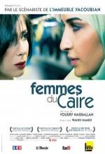 Scheherazade, Bana Bir Hikaye Anlat (2009) afişi