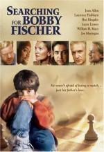 Masum Hamleler (1993) afişi