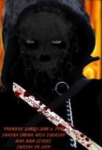 Second World: Blood, Fire And Smoke (2010) afişi