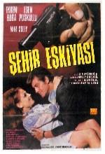 Şehir Eşkiyası (1969) afişi