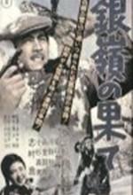 Seishun No Kiryu (1942) afişi