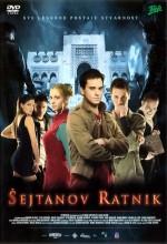 Sejtanov Ratnik