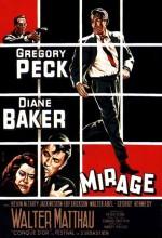 Serap (1965) afişi