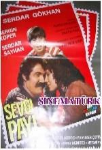 Sevgi Payı (1988) afişi