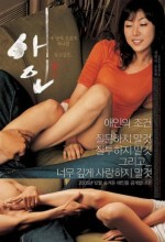 Sevgili (2005) afişi
