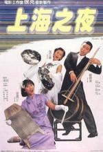 Shanghai Blues (1984) afişi